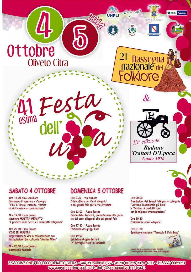 41 Festa Uva oliveto citra 2014
